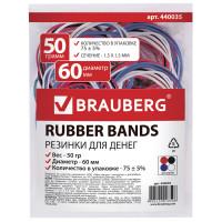 Brauberg 440035 Резинки банковские универсальные диаметром 60 мм, BRAUBERG 50 г, цветные, натуральный каучук, 440035