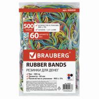 Brauberg 440050 Резинки банковские универсальные диаметром 60 мм, BRAUBERG 500 г, цветные, натуральный каучук, 440050