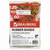 Brauberg 440051 Резинки банковские универсальные диаметром 60 мм, BRAUBERG 1000 г, цветные, натуральный каучук, 440051