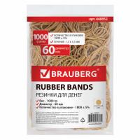 Brauberg 440052 Резинки банковские универсальные диаметром 60 мм, BRAUBERG 1000 г, натуральный цвет, натуральный каучук, 440052
