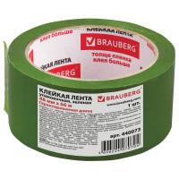 Brauberg 440073 Клейкая лента упаковочная, 48 мм х 66 м, ЗЕЛЕНАЯ, толщина 45 микрон, BRAUBERG, 440073