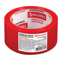 Brauberg 440074 Клейкая лента упаковочная 48 мм х 66 м, КРАСНАЯ, толщина 45 микрон, BRAUBERG, 440074