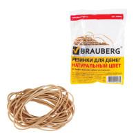 Brauberg 440099 Резинки банковские универсальные диаметром 60 мм, BRAUBERG 100 г, натуральный цвет, натуральный каучук, 440099