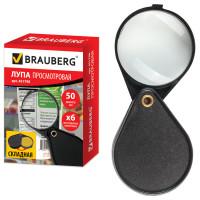 Brauberg 451798 Лупа просмотровая BRAUBERG, складная, диаметр 50 мм, увеличение 6, 451798