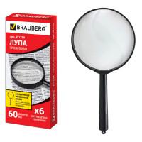 Brauberg 451799 Лупа просмотровая BRAUBERG, диаметр 60 мм, увеличение 6, 451799