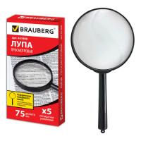Brauberg 451800 Лупа просмотровая BRAUBERG, диаметр 75 мм, увеличение 5, 451800