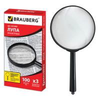 Brauberg 451802 Лупа просмотровая BRAUBERG, диаметр 100 мм, увеличение 3, 451802