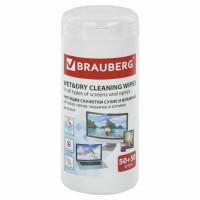 Brauberg 510121 Салфетки для оптических поверхностей и мониторов BRAUBERG, в тубе, сухие 50 шт. и влажные 50 шт., 510121