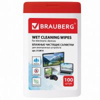 Brauberg 512810 Салфетки для электронных устройств универсальные BRAUBERG, компактная туба 100 шт., влажные, 512810