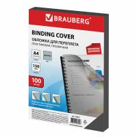 Brauberg 530827 Обложки пластиковые для переплета, А4, КОМПЛЕКТ 100 шт., 150 мкм, прозрачно-дымчатые, BRAUBERG, 530827