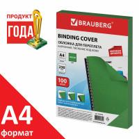 Brauberg 530949 Обложки картонные для переплета, А4, КОМПЛЕКТ 100 шт., тиснение под кожу, 230 г/м2, зеленые, BRAUBERG, 530949