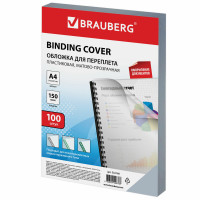 Brauberg 532160 Обложки пластиковые для переплета, А4, КОМПЛЕКТ 100 шт., 150 мкм, матово-прозрачные, BRAUBERG, 532160