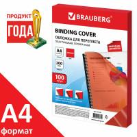 Brauberg 532161 Обложки пластиковые д/переплета А4, КОМПЛЕКТ 100шт, 200 мкм, прозр.-красные, BRAUBERG, 532161