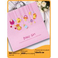 """Brauberg  Фотоальбом BRAUBERG """"Baby Girl"""" на 200 фото 10х15 см, твердая обложка, бумажные страницы, бокс, розовый, 391143"""
