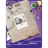 """Brauberg  Фотоальбом BRAUBERG """"Воспоминания"""" на 200 фото 10х15 см, твердая обложка, переплет, бокс, 391174"""