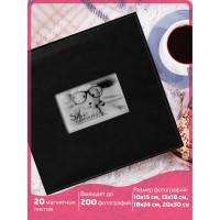 """Brauberg  Фотоальбом BRAUBERG """"Premium Black"""" 20 магнитных листов 30х32 см, под кожу, черный, 391186"""