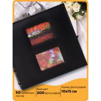 """Brauberg  Фотоальбом BRAUBERG """"Autumn"""" на 200 фото 10х15 см, под кожу, бумажные страницы, бокс, черный, 391191"""