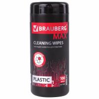 Brauberg  Салфетки для пластиковых поверхностей BRAUBERG MAX ПЛОТНЫЕ, 13х17 см, туба 100 шт., влажные, 513283