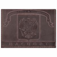 """Brauberg  Обложка для паспорта натуральная кожа гладкая, """"Герб"""", горизонтальная, коричневая, BRAUBERG, 237186"""