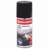 Brauberg  Спрей-гель для удаления этикеток, следов клея и липких лент, BRAUBERG MAX, 210 мл, 607163