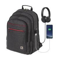 Brauberg  Рюкзак BRAUBERG URBAN универсальный, с отделением для ноутбука, USB-порт, Progress, 48х14х34 см, 229873