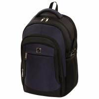 Brauberg  Рюкзак BRAUBERG BUSINESS универсальный, с отделением для ноутбука, крепление на чемодан, Practic, 48х20х32 см, 229874