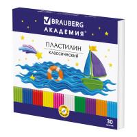 """Brauberg  Пластилин классический BRAUBERG """"АКАДЕМИЯ"""", 30 цветов, 600 г, со стеком, ВЫСШЕЕ КАЧЕСТВО, 105900"""
