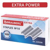 """Brauberg  Скобы для степлера цинковое покрытие №10, 1000 штук, BRAUBERG """"EXTRA"""", до 20 листов, 229298"""