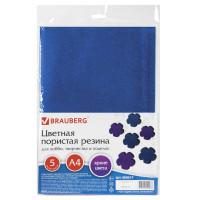 Brauberg 660619 Цветная пористая резина (фоамиран) для творчества А4, толщина 2 мм, BRAUBERG, 5 листов, 5 цветов, металлик, 660619