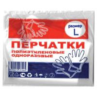 NO NAME 99 Перчатки полиэтиленовые одноразовые, КОМПЛЕКТ 50 пар (100 шт.), размер L (большой), 6 мкм