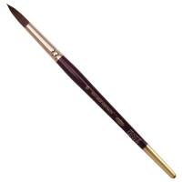 KOH-I-NOOR 9935016017BL Кисть художественная KOH-I-NOOR белка, круглая, №16, короткая ручка, блистер, 9935016017BL