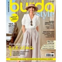 "Burda ГММ-106338-1-ГММ080418460444 Журнал ""Burda Style"" 07/2021 ""Лучшая мода для лета"""