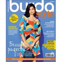 "Burda ГММ-106338-2-ГММ080722512074 Журнал ""Burda Style"" 08/2021 ""Больше радости"""