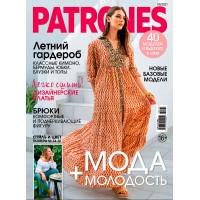 "Burda  Журнал Burda ""Patrones"" 08/2021 ""Мода+молодость"""