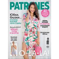 "Burda  Журнал Burda ""Patrones"" 09/2021 ""О-La-La"""