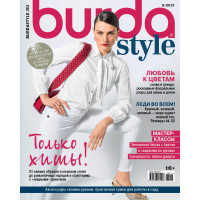 "Burda  Журнал ""Burda Style"" 09/2021 ""Только хиты!"""
