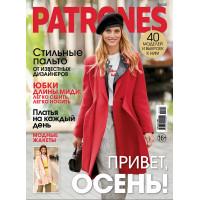 "Burda  Журнал Burda ""Patrones"" 10/2021 ""Привет, осень"""