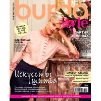 """Burda  Журнал """"Burda Style"""" 10/2021 """"Искусство шитья"""""""