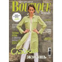 """Burda  Журнал Burda """"Boutique Trends"""" 10/2021 """"Сладкая жизнь"""""""