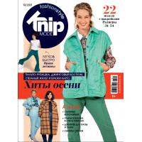 "Burda  Журнал Burda ""Knipmode Fashionstyle"" 10/2021 ""Хиты осени"""