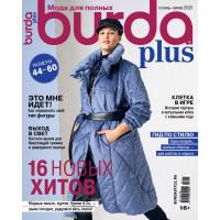 """Burda  Журнал """"Burda plus"""" спец. выпуск: """"Мода для полных"""" 08/2021 """"16 новых хитов"""""""