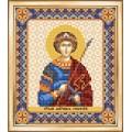 Чаривна Мить СБИ-049 Именная икона Георгий (Юрий, Егор). Схема для вышивания бисером
