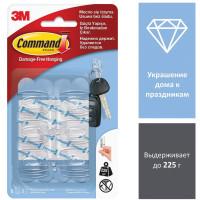 COMMAND 17006CLR RU Крючки самоклеящиеся COMMAND, КОМПЛЕКТ 6 шт., для ключей, прозрачные, 17006CLR RU