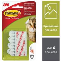 COMMAND 17024 Клейкие полоски COMMAND, КОМПЛЕКТ 12 шт., для плакатов, легкоудаляемые, прямоугольные, белые, 17024