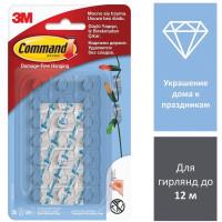 COMMAND 17026CLR RU Крючки-клипсы самоклеящиеся COMMAND, КОМПЛЕКТ 20 шт., для гирлянд, легкоудаляемые, прозрачные, 17026CLR RU