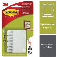 COMMAND 17202 Держатели-застежки самоклеящиеся для рамок COMMAND, КОМПЛЕКТ 4 шт., малые, белые, до 450 г, 17202