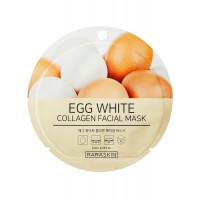COSM CO RAA003(1) Коллагеновая тканевая маска для лица с экстрактом куриного яйца RARASKIN RAA003