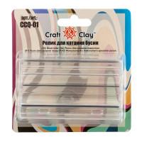 "Craft&Clay CCQ-01 ""Craft&Clay"" Ролик для катания бусин CCQ-01"