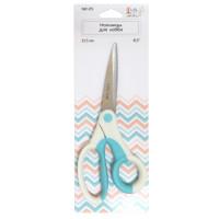 """CRAFTY TAILOR NR-05 Ножницы для хобби """"Crafty tailor"""" NR-05, 21,5см (пластиковые ручки с цветными резиновыми вставками)"""
