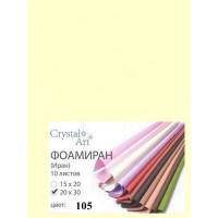Crystal Art (Украина) 105_2030_ФОМ ЭВА Фоамиран, слоновая кость